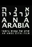 ana-arabia-locandina