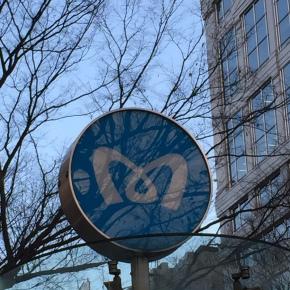La metropolitana di Tokyo: specchio di unsistema